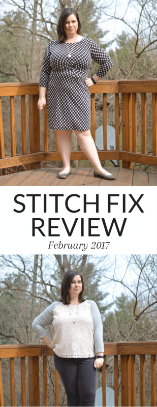 My Stitch Fix Review for February 2017 - great pieces for work and weekend - great pieces for your postpartum body!